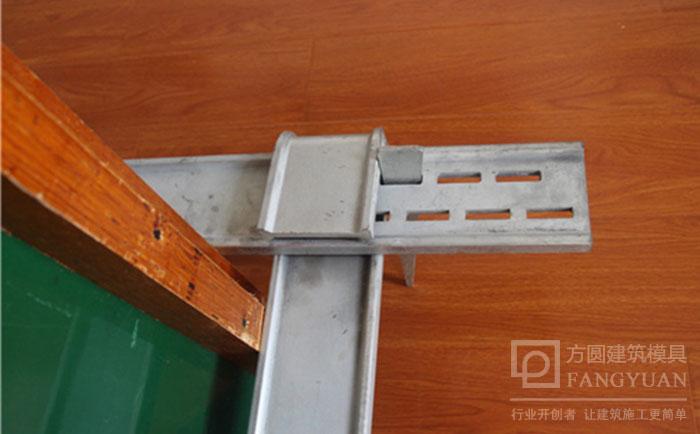 方柱扣紧固件调节加固柱子尺寸