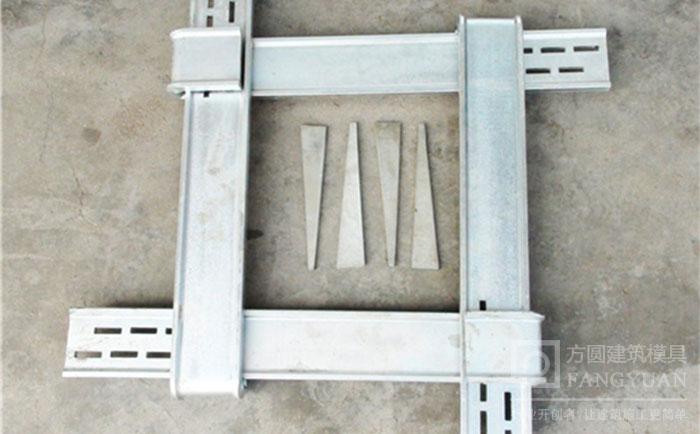 方柱扣加固件