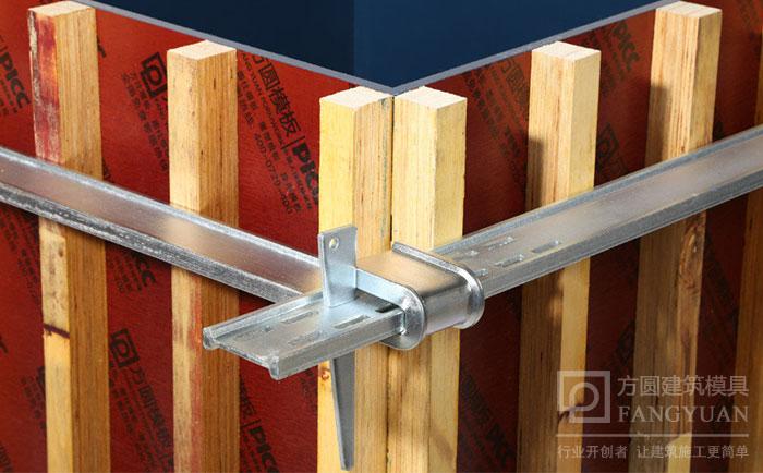 可调节加固多尺寸柱子模板