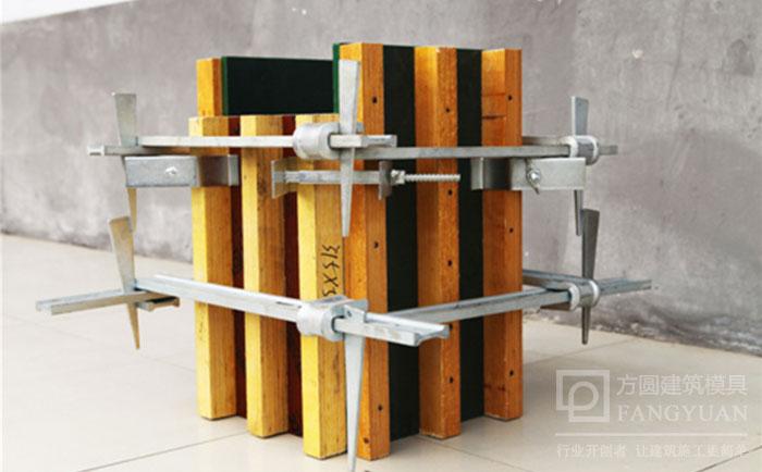 方柱扣加固件加固柱子