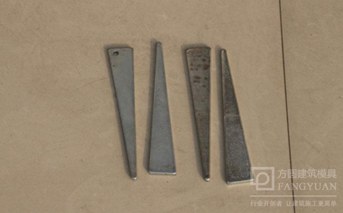 方柱扣紧固件加固斜铁