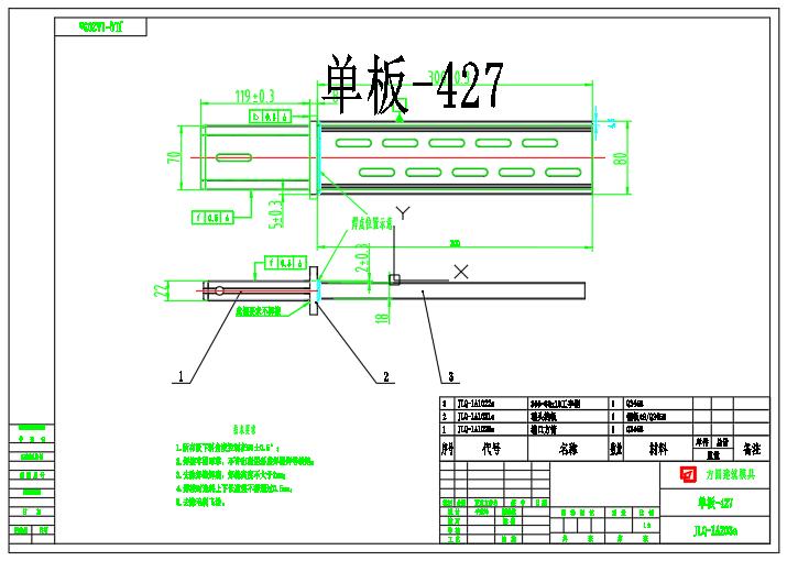 由一根宽度80mm,壁厚3.3mm8#定制型材制成的角件